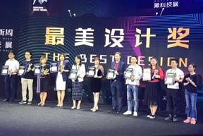 Nanjing-homepage.jpg